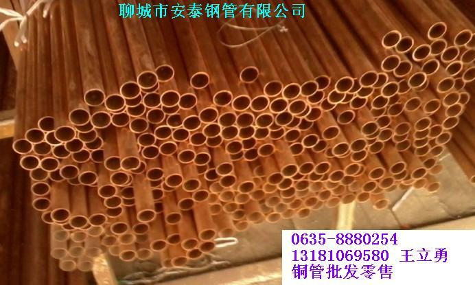 紫铜管--薄壁紫铜管--厚壁紫铜管--小口径紫铜管
